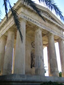 Нижние Сады Барракка. Монумент Александру Боллу