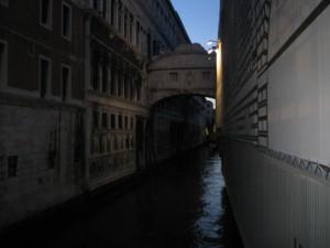 Мост Вздохов....вздохните и пошли дальше