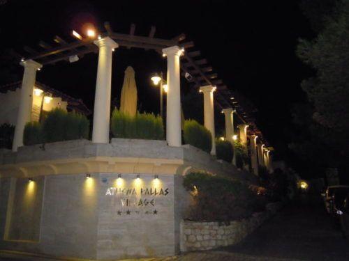Отзывы об отелях на Халкидиках